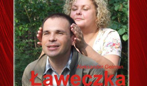 """""""Ławeczka"""" wg. Aleksandra Gelmana"""